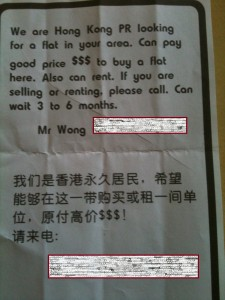 Hong Kong Or Singapore PR: Bilingual Letter In The Mailbox